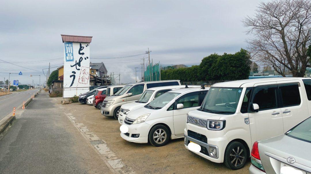 うなぎ料理専門店川昌本店の駐車場が満車