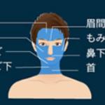 【ヒゲ脱毛】札幌のメンズ可能なクリニック7院/おすすめは?…安いのは?