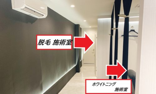 BLOW(ブロウ) 札幌 脱毛室に➡ ホワイトニング施術室に➡