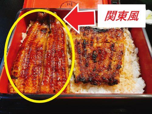 うなぎ料理専門店 川昌のうな重 関東風に○