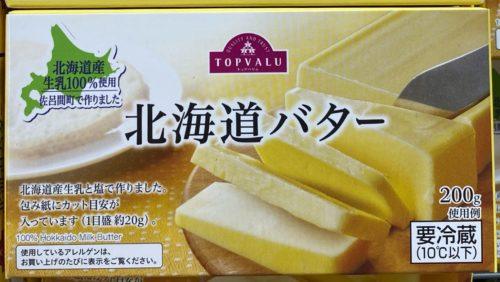 トップバリュー 北海道バター