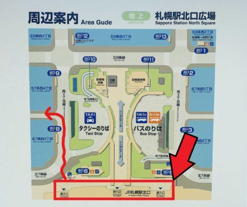 札幌駅北口の地図 ふーも札幌店の案内