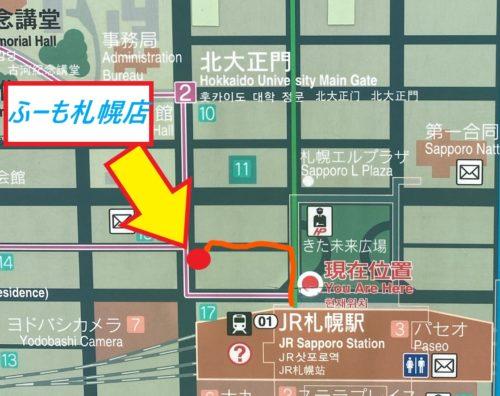 ふーも札幌店までの案内地図