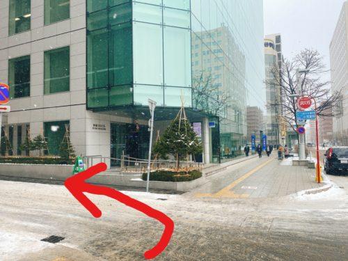 ふーも札幌店への曲道