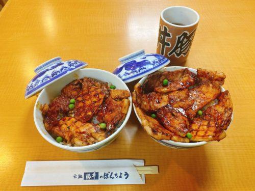 ぱんちょうの豚丼梅(右)豚丼(松)