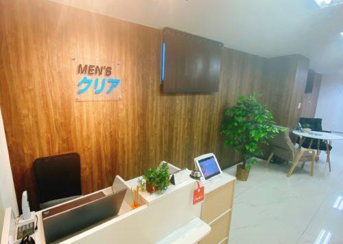 メンズクリア 北海道 札幌店