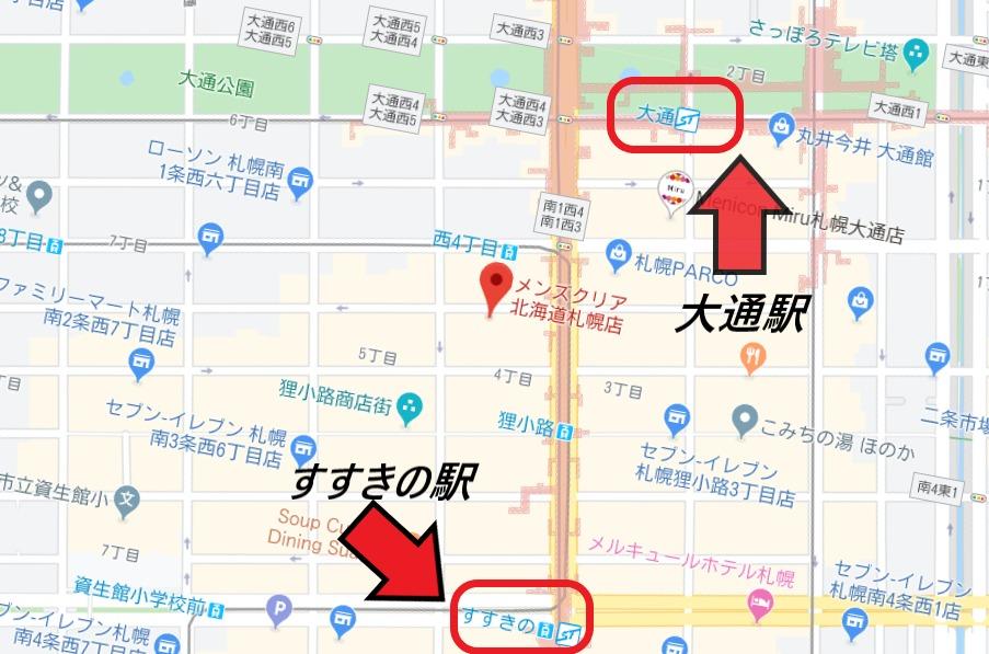 メンズクリア北海道札幌店の地図