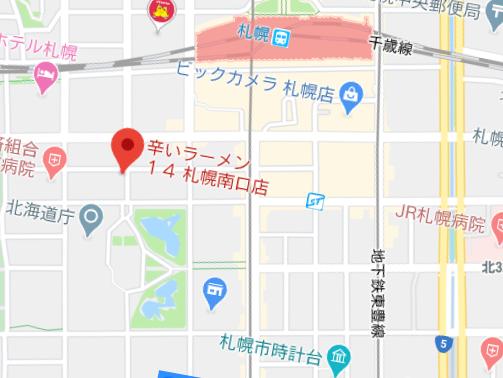辛いラーメン14札幌駅前店までの地図