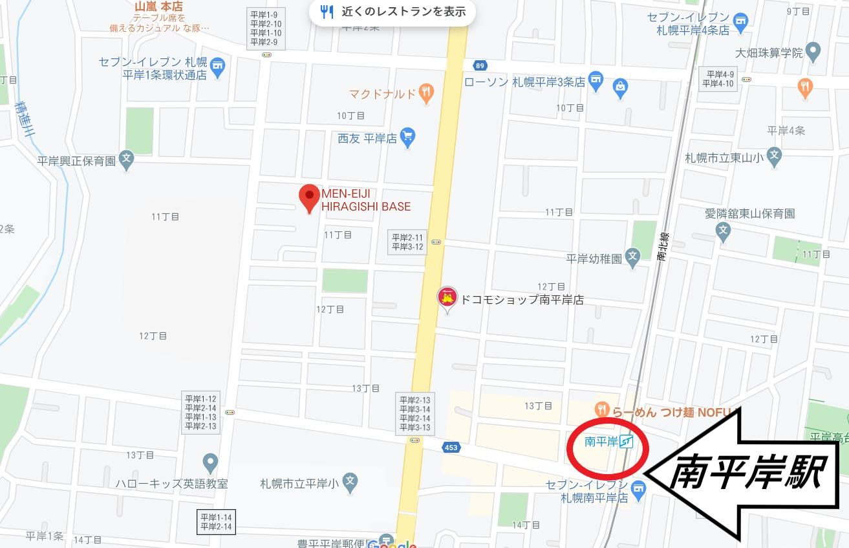 南平岸駅から麺エイジまでの地図