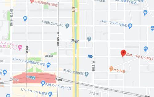 札幌駅から雨はやさしくNo.2までの地図