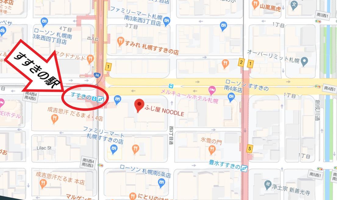 すすきの駅からふじ屋NOODLEまでの地図