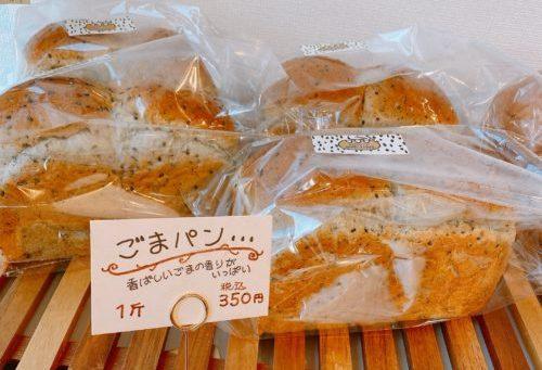あんびしゃすのごまパン